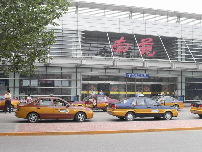 Nanyuan's main passenger terminal