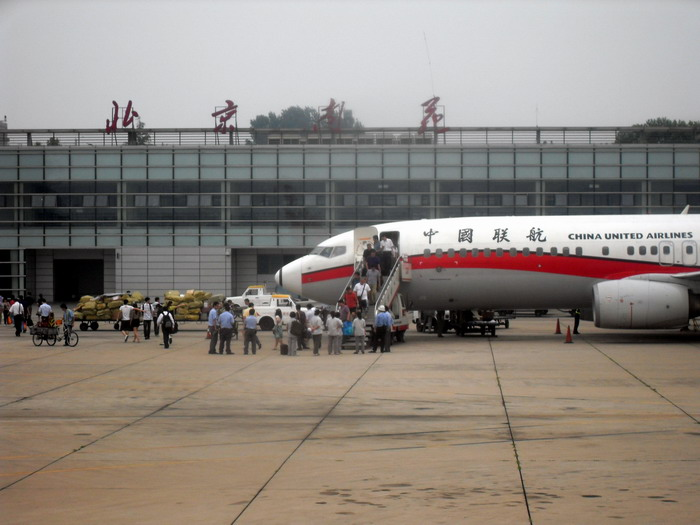 Nanyuan, Beijing's secondary airport
