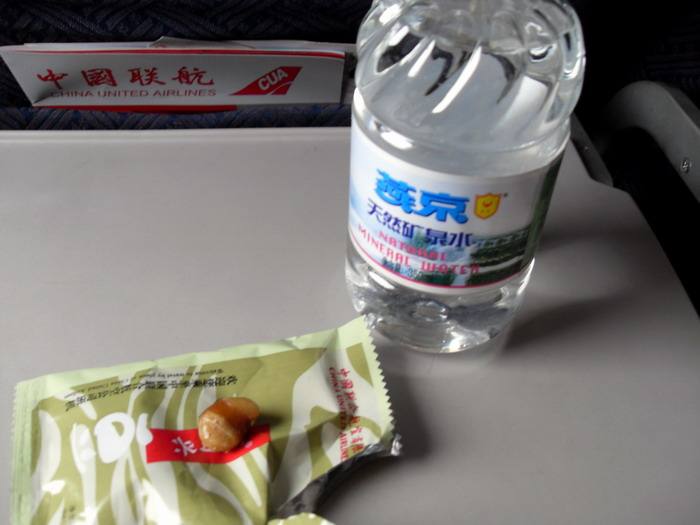 China United Airlines inflight snacks