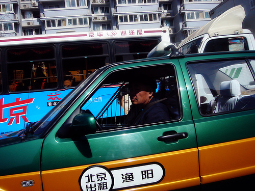 Ten Yuan No More Beijing Taxi Fare May Rise Next Month The Beijinger