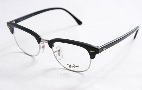Cause a Spectacle - Beijing\'s Latest Fashion Frames | the Beijinger