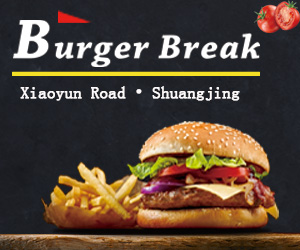 burger_break