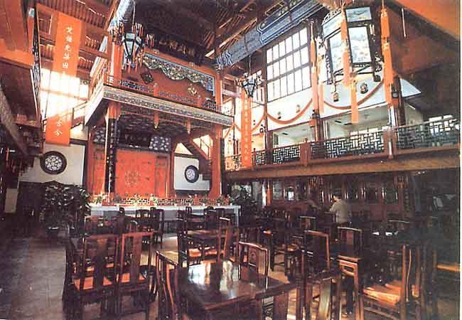 Thebeijingercom the Beijinger  Home  Beijing
