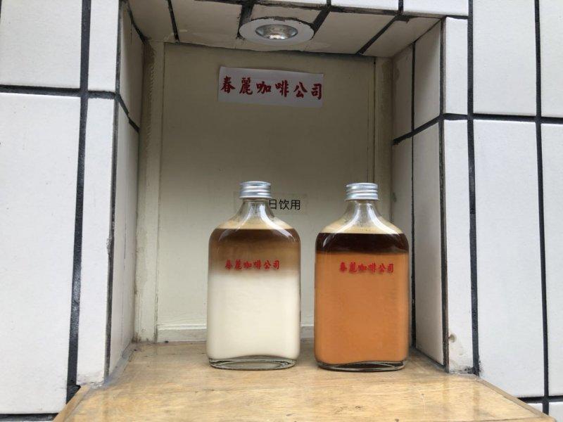 Chunli Coffee Co. Beijing 春麗咖啡公司