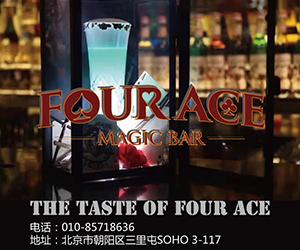 four_ace