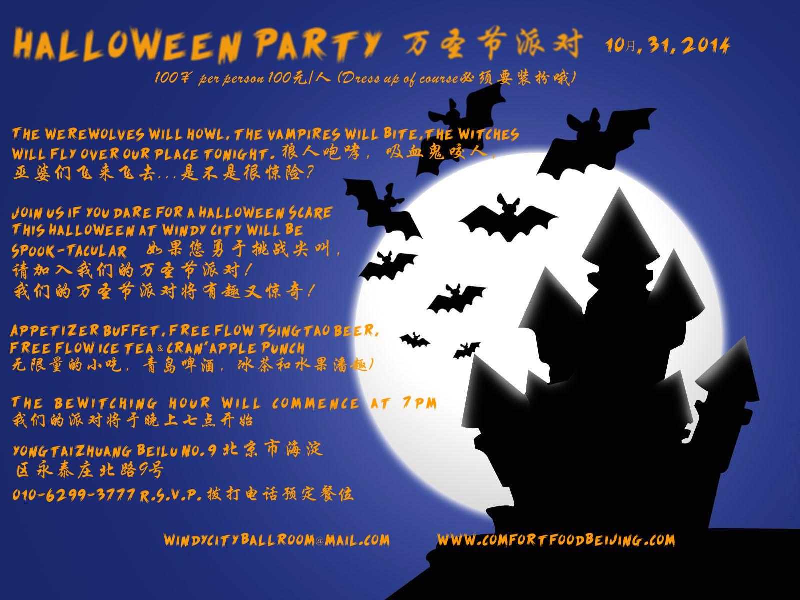 The Beijinger's Ultimate Beijing Halloween Events Round-up 2014 ...