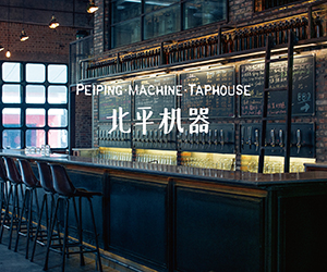 peiping_machine