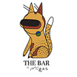 The_Bar_at_Migas's picture
