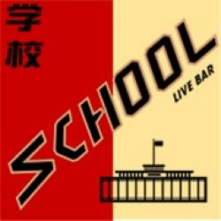 School Bar's picture
