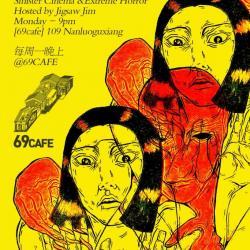 Beijing Horror Films's picture