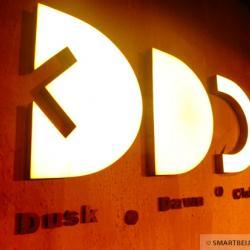 Dusk Dawn Club's picture