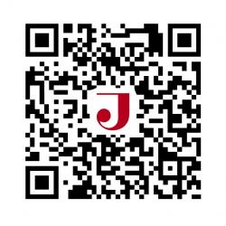 Hotel Jen Beijing's picture