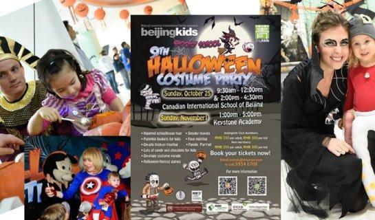 Got Kids? Then Get Them To the beijingkids/JingKids Halloween Party