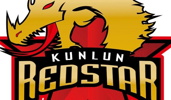 Say Hello to Beijing's Newest Pro Sports Team: Kunlun Redstar of the Russian Ice Hockey League