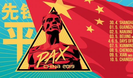 All Beijing Live Music Events Cancelled for May 1-3? Noctiferia Off for Mako Livehouse