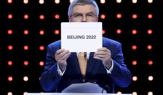 Beijing Officially Reacts to 2022 Olympic Winter Games Bid Win