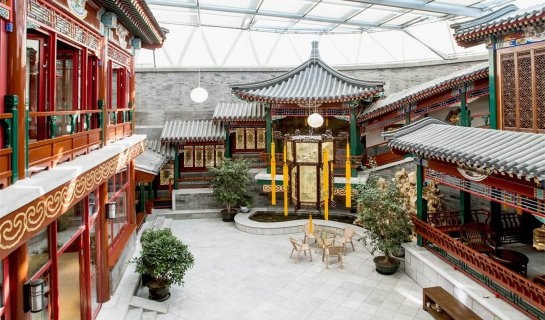 Own Your Hutong Dream Home for Just RMB 600 Million