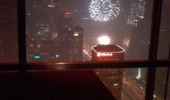 Seven Years Later: New Photos of the Spring Festival CCTV Hotel Fire