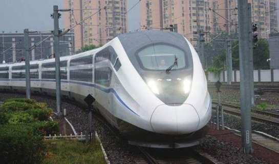 Live Free Market or Die: China's High-Speed Train Tickets to Fully Embrace Open Market