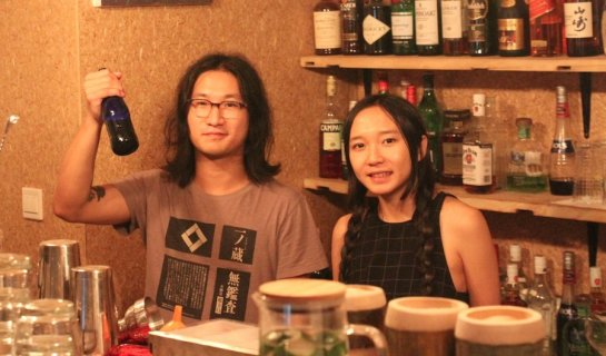 SOS: Great New Buzz in Gulou