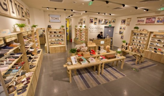Toms: Philanthropic Footwear Brand Enters the Capital