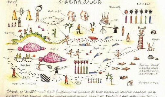 "UCCA Presents: ""An Untrodden World"", Discussion on Codex Seraphinianus with Luigi Serafini"