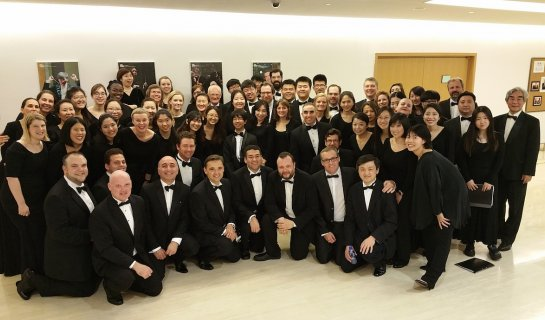An Evening of Madrigals at British Ambassador's Residence, September 12