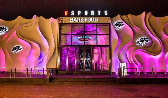 The Gloves Come Off as VSports THrows Their Hat in the Ring for Best Sports Bar and Restaurant in Beijing