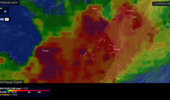 Beicology: We Can't Stop Staring at this Mesmerizing Visualization of Air Pollution