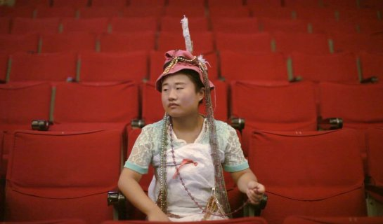 Doco on Shandong Farmer-Turned-Fashionista at French Cultural Centre Tonight
