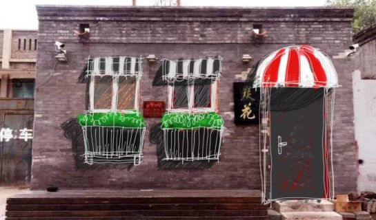 Turn the Front of Your Favorite Fangjia Venue Into a Canvas With the Artsy Eye-Dotting the Dragon Project
