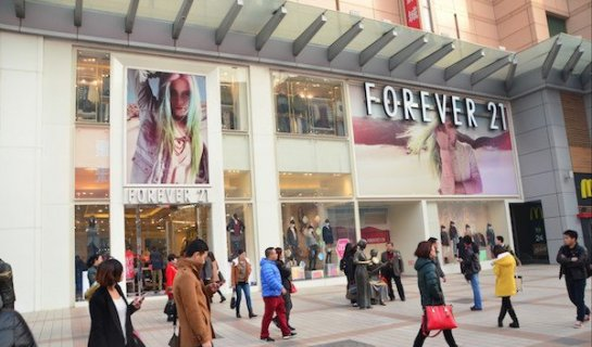 Forever 21 Opens Third Beijing Store at Chaoyang U-Town