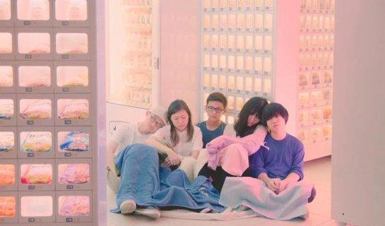Singaporean Shoegazers Cosmic Child Talk Nostalgia and Lethal Recording Experiences Ahead of Mar 31 Gig