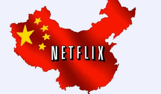 Hurrah!: Netflix Now Available to Download and Go