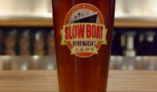 Slow Boat IPA Week Returns this July