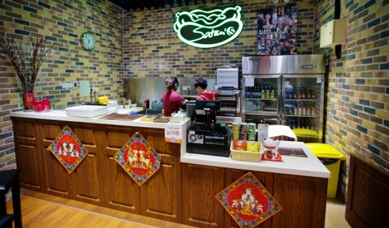 What's New Restaurants: Satan's Hot Dog