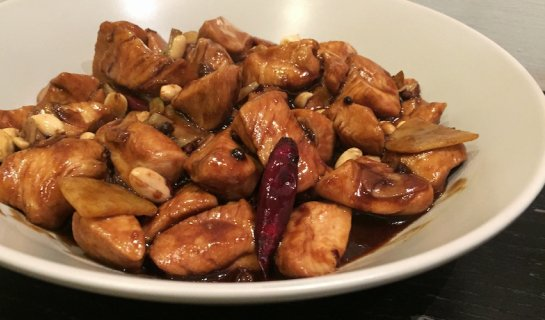 Learn How to Make Everyone's Favorite Chicken Dish: Kungpao Chicken