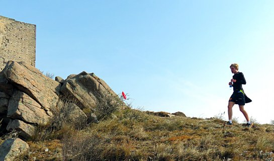 Bei-cology: Hit the Trail with Beijing Hikers' Third Hiking Festival, Oct. 15