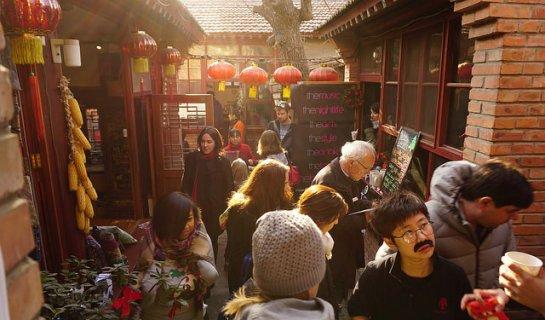 Mandarin Monday: The Hutong Winter Fayre