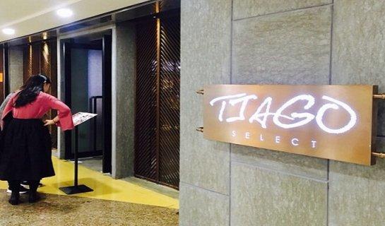 Italian Restaurant Tiago Opens A Fourth Outlet at Joy City, Xidan