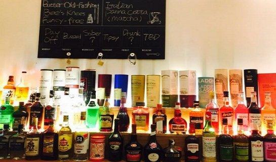Whisper Bar, Homey Style Cocktail Bar Softly Opened at Jiangchang Hutong