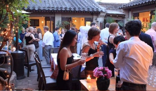 R Second Hutong Food Week at 18 Restaurants and Bars on Apr 1-9