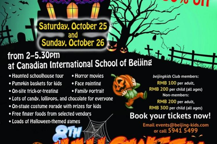 Last Call to Make Sure Your Children Aren't Bitterly Disappointed This Halloween in Beijing