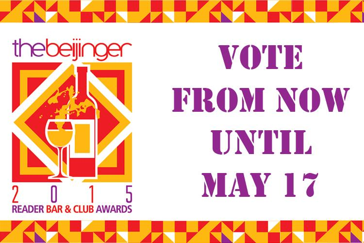 Voting Now Open in the Beijinger's 2015 Reader Bar and Club Awards!