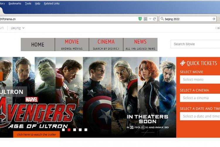 Hallelujah: There's Finallly an English-Language Cinema Booking Site