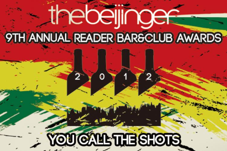 Voting Now Open in the 2012 Reader Bar & Club Awards!