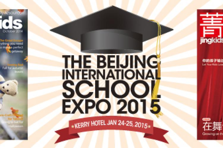 Don't Miss It: The beijingkids/JingKids International School Expo Jan 24-25 at the Kerry