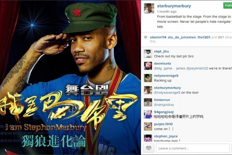 Stephon Marbury Takes Another Step on Becoming Beijing's Most Beloved Laowai With Stage Play