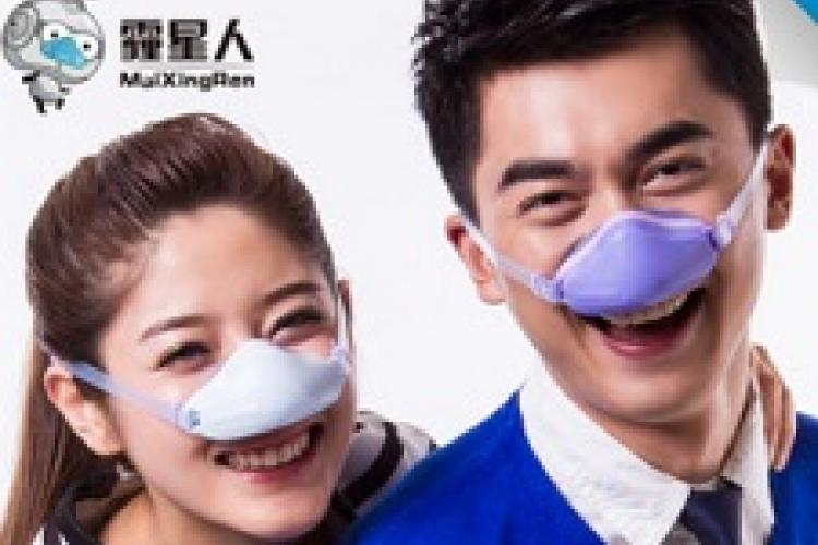 Say Farewell to PM 2.5 (and a Bit of Dignity) With New Nose-Only Pollution Mask