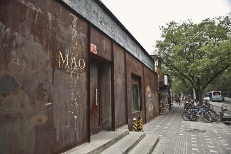 Mao Livehouse Still Lives, But For Who Knows How Much Longer